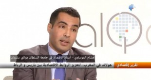 Hicham Moussaoui, enseignant universitaire