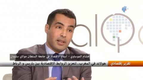 Hicham Moussaoui