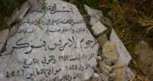 tombe Benzekri