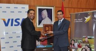 Al Barid Bank : Un partenariat stratégique au Maroc