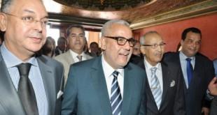 Marrakech :  Un nouveau palais des congrès