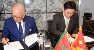 Chine-Afrique Le hub Maroc via la BMCE