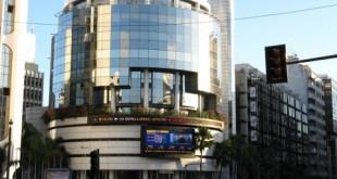 Banques marocaines : Emprunts à l'international