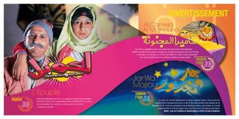 2M Tele Ramadan 2013