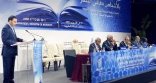 «Traité de Marrakech»  Le droit des malvoyants à la littérature