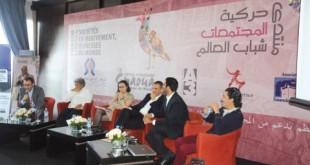 Grand débat Où en est la Jeunesse marocaine ?