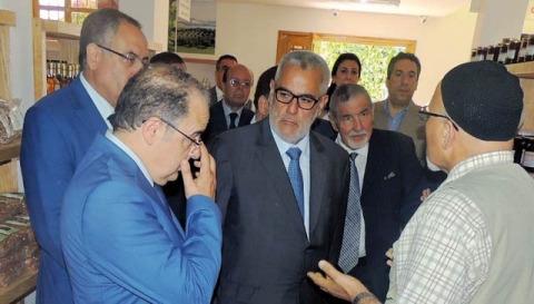 Maroc Taswik Agadir Inauguration