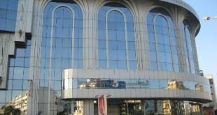 PME : La Banque Populaire baisse son taux