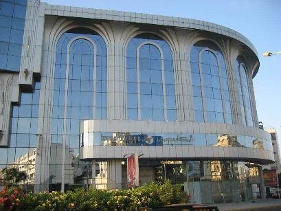 Banque populaire maroc