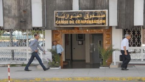 Caisse de compensation maroc 2013