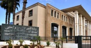 Ministere des ae maroc