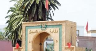 Ministere justice maroc