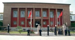 Parlement marocain : Vacances écourtées