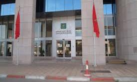 CCG Pour une amélioration de la garantie institutionnelle