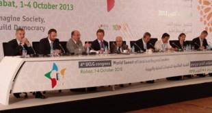 CGLU 2013 : Quel futur pour nos Cités?