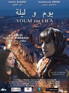 Cinema Youm Ou Lila