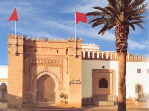 Conseil constitutionnel maroc