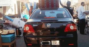 Parc Auto  3,2 MMDH pour les voitures de l'Etat !
