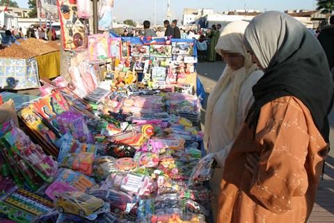 Achoura maroc photo Le Reporter