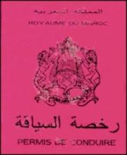 Permis conduire maroc 2013