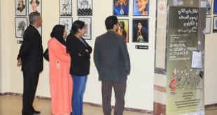 2ème FDPH à Meknès Renforcer les valeurs de tolérance