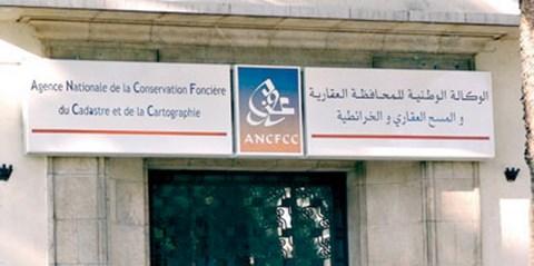 Cadastre Cartographie ANCFCC Maroc
