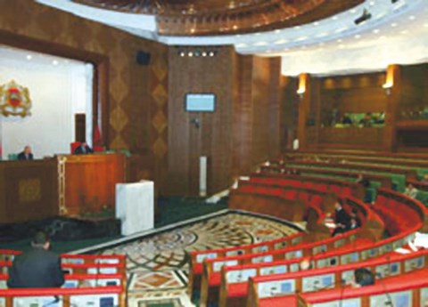 Chambre des conseillers maroc