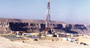 British Petroleum  Les plans au Maroc dévoilés