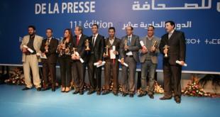 Grand Prix national de la presse Onze Prix décernés