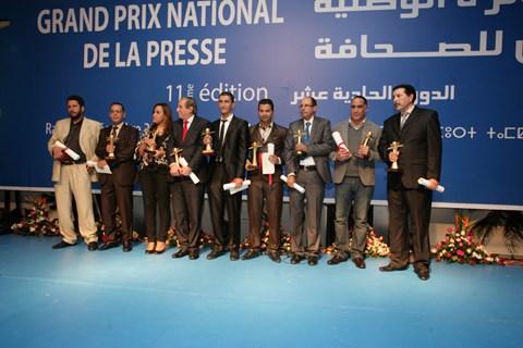 Grand prix de la presse maroc 2013