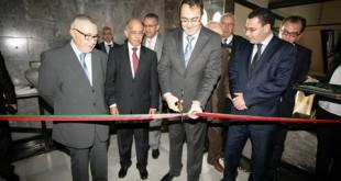 Les 50ans du parlement maroc decembre 2013