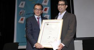 Prix Jeunes Ecrivains L'UEM publie les œuvres des lauréats de la 9ème édition