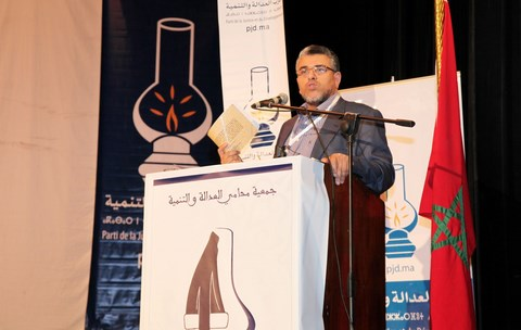 Ramid ministre de la justice maroc 2013