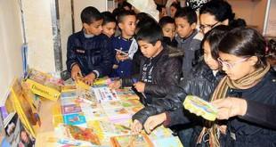 Meknès 47ème Salon régional du livre