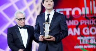 film Han Gong Ju