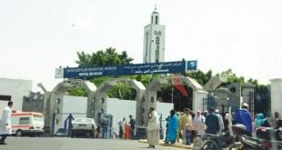 Le scandale du CHU Ibnou Rochd