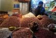 Epicerie maroc