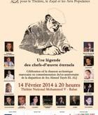 Théâtre national Mohammed V La chanson marocaine pour se souvenir d'Ahmed Tayeb El Alj