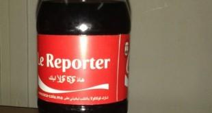 Coca-Cola  Des bouteilles qui parlent!