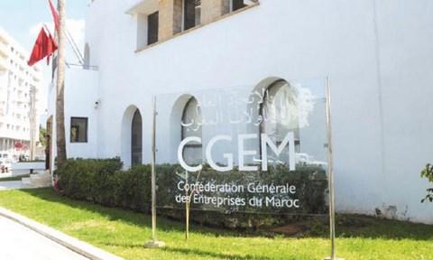 Entreprises Maroc CGEM