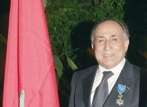 Feu Moulay Abdellah alaoui