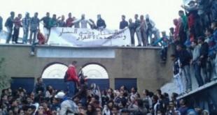 «Massar» Belmokhtar persiste et signe