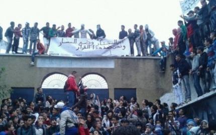 Manifestation contre almassar