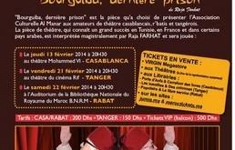 Theatre Bourguiba 2014