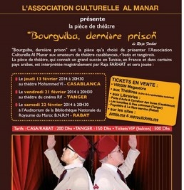 Theatre Bourguiba 2014