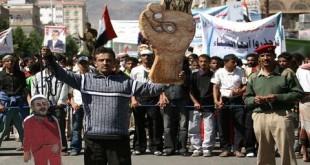 Yémen : Changement de stratégie
