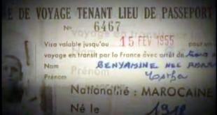Berlin : Documentaire sur l'histoire des juifs marocains