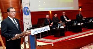 2ème conférence maroco-américaine : Réévaluer  l'ALE
