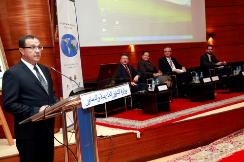 2eme conference maroc us business rabat mars 2014