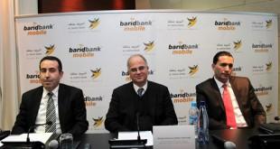Al Barid Bank: Le mobile banking à la portée de tous